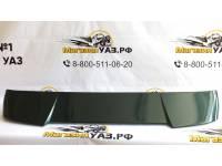 Спойлер нового образца зеленый Амулет (Стеклопластик) УАЗ ПАТРИОТ