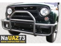 Кенгурин на УАЗ 469, Хантер Трубный с защитой бампера